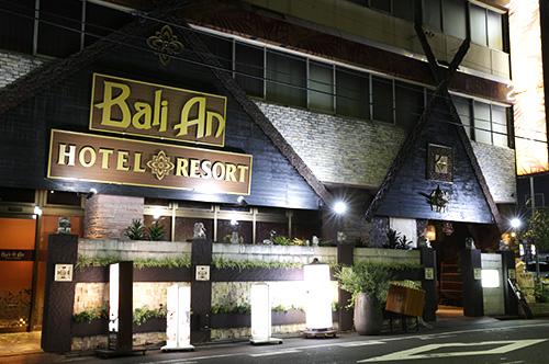 「ホテル 錦糸町 バリアンリゾート」の画像検索結果